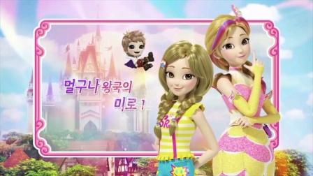 苏菲露比第2季第17集韩语