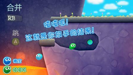 小油灰伙伴:每一个喳喳呱松手,都会有一个糖宝离奇去世!