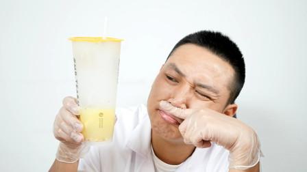 变质的柠檬茶放大1500倍看,无数细菌在游动,好壮观