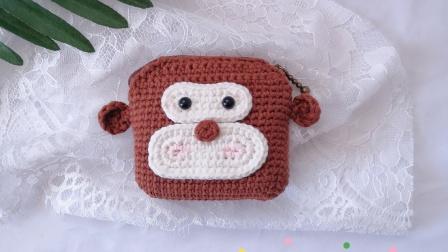 【安琪拉手作A080】钩针编织猴子零钱包 新手毛线编织教程.mp4