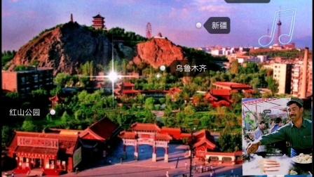 新疆风味新疆风景🥞🍡🖼🏞。