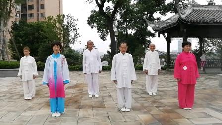 威远县滨河气功站六字诀功法个人展示