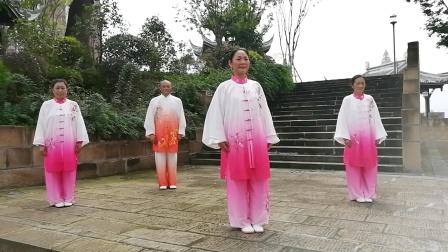 威远县滨河气功站六字诀功法4人组展示