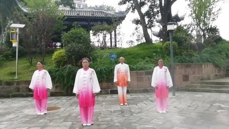 威远县滨河气功站大舞功法4人组展示