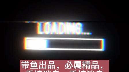 关于广州地铁6号线运营组织变化,一定要了解,点进来呗(关注带鱼,带你游遍地铁世界)