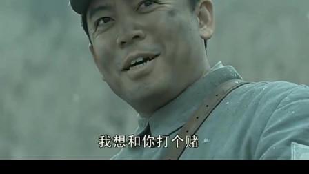 李云龙和赵刚打赌,赵刚500米一枪干掉鬼子,李云龙要戒酒一个月了