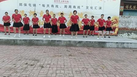 珠中阳阳舞队……俗话说得好