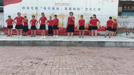 珠中阳阳舞队……千万个对不起