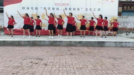 珠中阳阳舞队……幸福小酒窝