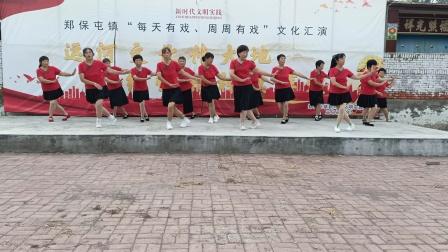 珠中阳阳舞队……我要爱你一辈子