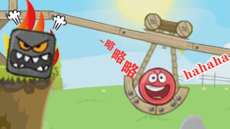 红球闯关:哈哈 你追不上我了吧!爆笑阿布解说