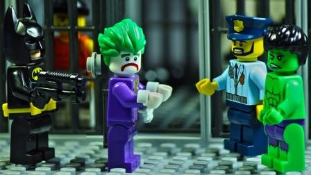 乐高蝙蝠侠绿巨人越狱-逃生岛