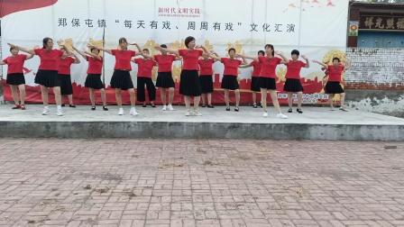 珠中阳阳舞队……白头到老不分离