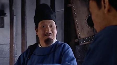 大明王朝1566:从这里能看出海瑞也是 个狠角色