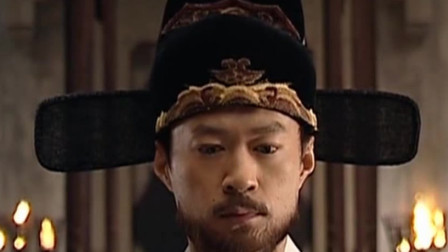 大明王朝1566:首富沈一石临死前究竟在控诉什么