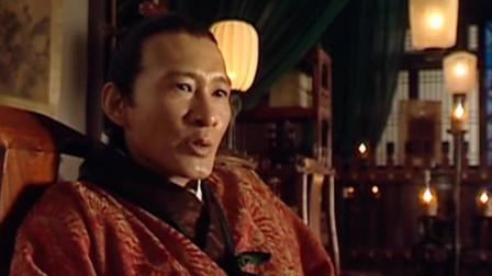 大明王朝1566:赵贞吉大功告成,可杨金水却要变疯了