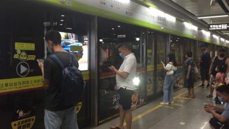 2020年7月25日,本务佛山地铁集团,广州地铁广佛线B3型列车(GF×011-012)执行(新城东~沥滘)交路,在金融高新区1站台(佛山)进站。