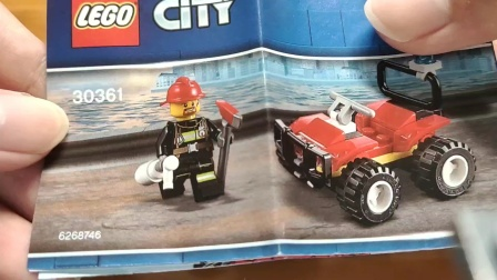 【AG】【速组评测】乐高积木 30361 消防全地形车 LEGO 30361 Fire ATV 城市系列拼砌包