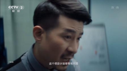 康佳电视-央视财经频道广告