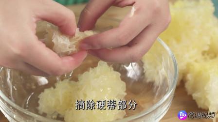 美食制做:银耳红枣汤的做法。