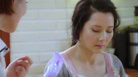 老妈的桃花运:女儿穿的衣服太清凉,母亲絮絮叨叨念叨女儿!