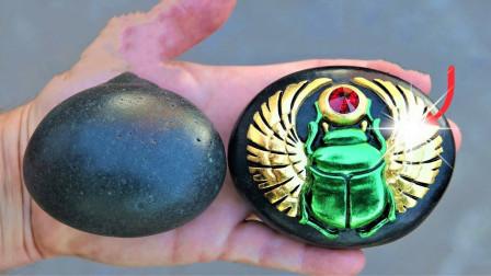 """牛人奇思妙想,将石头雕刻成宝石""""金甲虫"""",成品亮相太惊艳了!"""