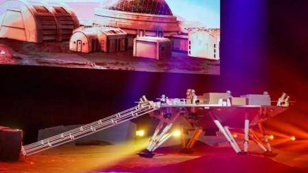 拭目以待!中国首辆火星车亮相了,将对太空战略计划有重大意义