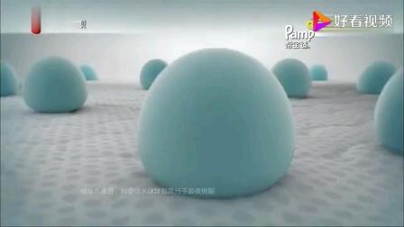 2015年7月23日江苏卫视广告片 帮宝适纸尿裤 关爱•安睡•畅玩篇30s