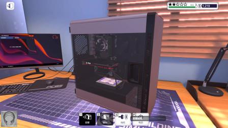电脑装机模拟器:第一次给电脑杀毒,英文程序一下就蒙对了!