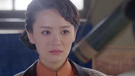 飞哥战队:蔡雪丹身份确认,梁飞设局算计她,鬼子落入圈套!