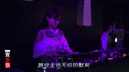 一首DJ舞曲《如果分手那天抱紧你》伤感情歌,好听不错!
