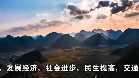 走遍云南进广南