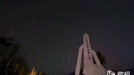 昨天晚上的拍摄成果,期盼拍银河盼了十天终于有了合适的天气。 看到那颗彗星了吧,都说6800年才有的!也被我拍到了[呲牙][呲牙][呲牙]