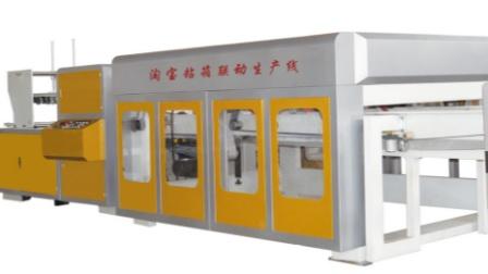 2400型高速圆压圆模切机下折粘箱联动生产线12号快递箱生产视频