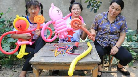 欢欢的有趣童年短剧:妈妈用气球给姐妹做气球娃娃,姐妹俩拿到娃娃可开心了,真有趣