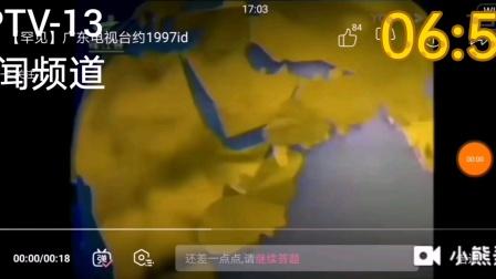 塘蓬电视台新闻频道开台