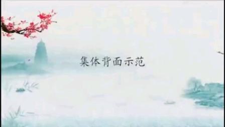 国八套柔力球《大美中国》背面演示