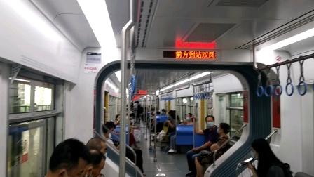 [2020.7]重庆轨道交通3号线(空港线)碧津-双凤桥 运行与报站