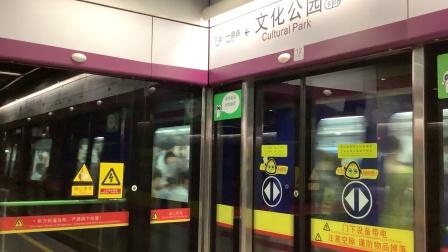 2020年7月26日,广州地铁6号线L3型列车(06×013-014)开行(浔峰岗-香雪)常规交路,文化公园1站台出站。[广州地铁集团×雍和植发]