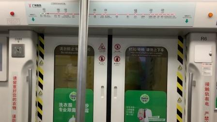 2020年7月26日,广州地铁5号线L4型列车(05×065-066)执行(文冲-滘口)普通交路,(西场~坦尾)区间运行与报站。[广州地铁集团x滴露]。