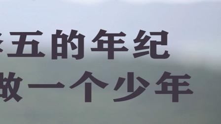 张震岳很多歌来源都是取决于自己的情感经历,你知道哪些?