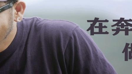 没有胡子墨镜的张震岳,19岁的他和林志颖竞争!