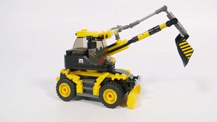 积木拼装多功能工程车玩具