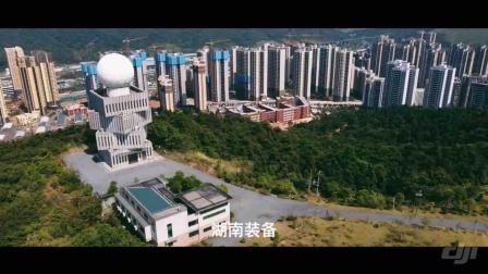 湖南装备自动气象站vlog