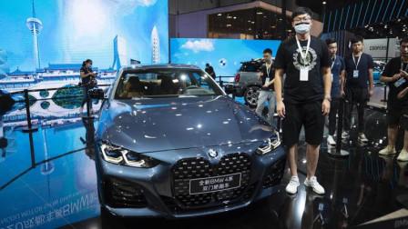 2020成都车展 颜值引争议全新宝马4系Coupe 新车开箱