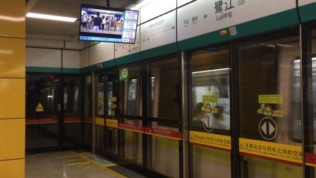 2020年7月27日,广州地铁8号线A6型列车(08x173-174)运行(文化公园-万胜围)常规交路,鹭江2站台出站。[广州地铁集团x雍禾植发]