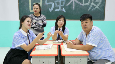学霸王小九校园剧:晚自习学校一连三次突然停电,学生的反应一个比一个有趣,太逗了