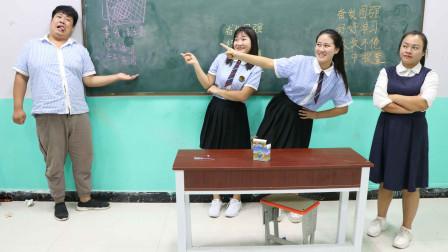 学霸王小九校园剧:老师让学生默写成语,没想学渣的答案一个比一个奇葩,太搞笑了