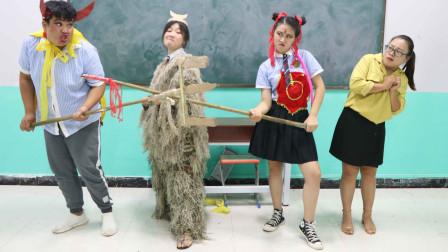 学霸王小九校园剧:老师让模仿喜欢的动画人物,没想学生演的一个比一个逼真,太逗了