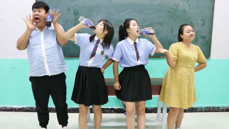 学霸王小九校园剧:学生挑战喝可乐5秒不打嗝,没想全班没一个挑战成功,过程太逗了